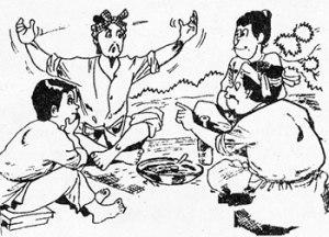 a3631-chien-tau-khong-dong-co